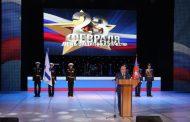 В Махачкале прошло торжественное собрание в честь Дня защитника Отечества