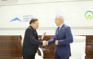 Между Дагестаном и Росатомом подписано соглашение по «Умному городу»