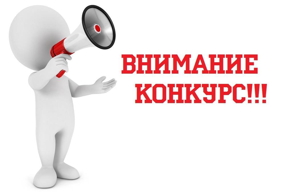 В Дагестане стартовал конкурс на включение в кадровый резерв