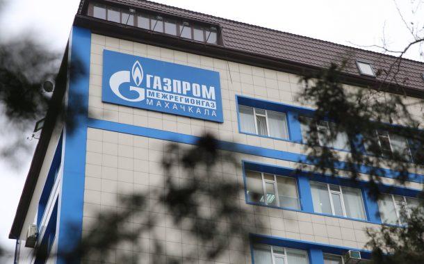 Замдиректора компании «Газпром межрегионгаз Махачкала» задержан по делу о мошенничестве
