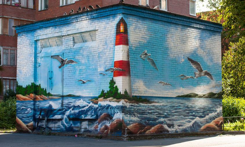 В Кизляре пройдет конкурс граффити-рисунка