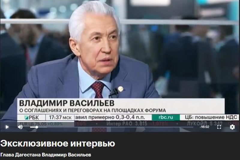 Васильев: фразу про десять неосвоенных миллиардов вырвали из контекста