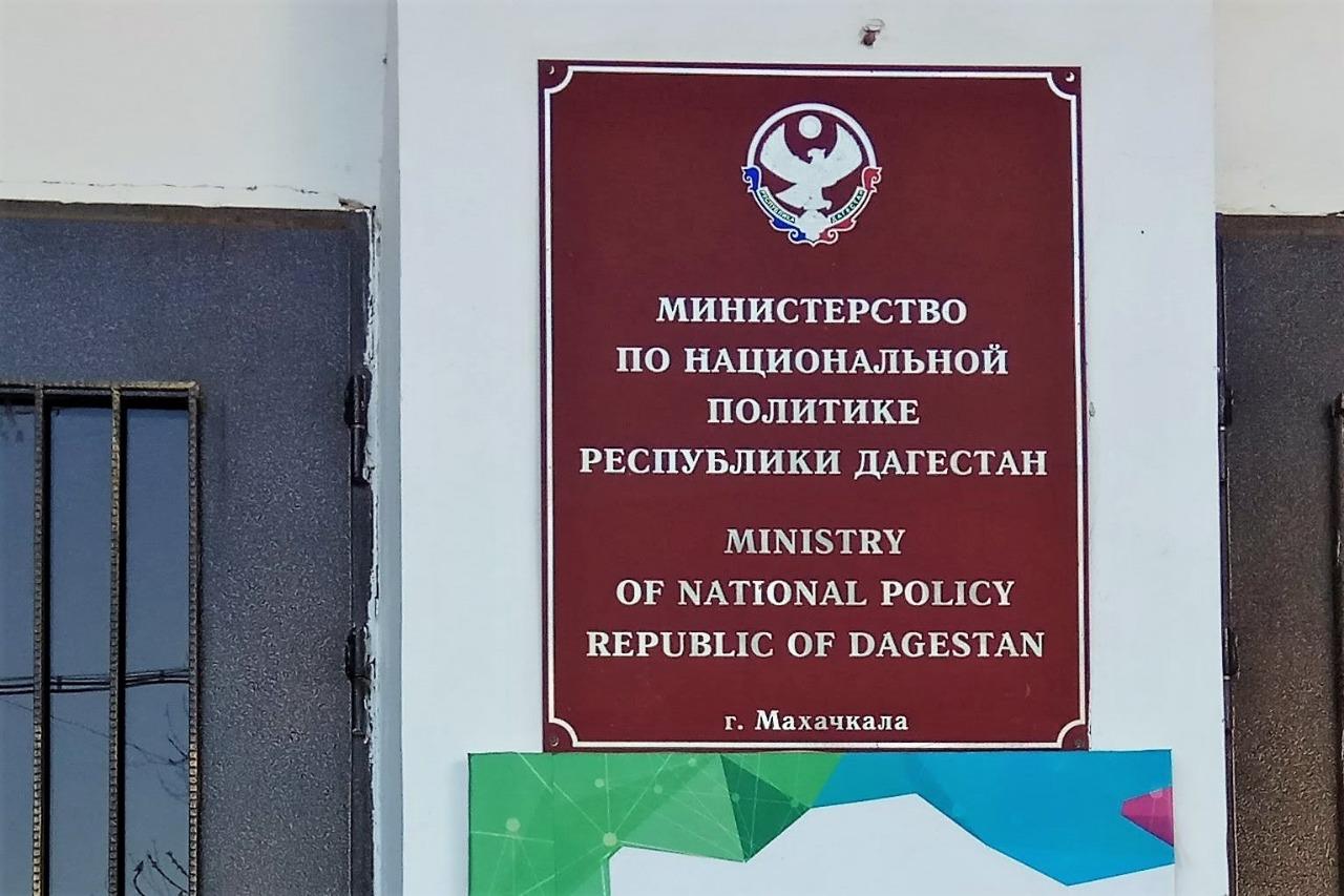 Прокуратура: миннац Дагестана не имел права проводить экспертизу текстов публикаций и телерадиопрограмм