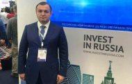 Минимущество Дагестана возглавил Агарагим Кагиргаджиев