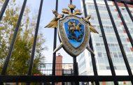 СК сообщил о новых обысках по делу о финансировании терроризма