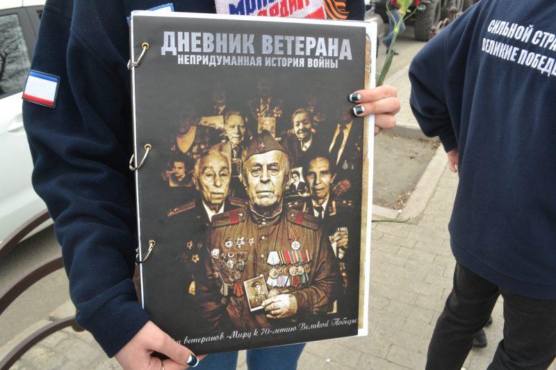 В Дагестане выпустят книгу о ветеранах войны