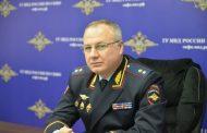 МВД сообщило, кто на Северном Кавказе больше всех ворует в сфере ТЭК