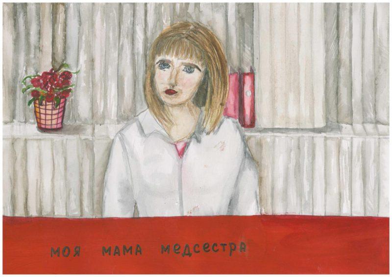 В Дагестане стартовал конкурс «Моя мама – медработник»