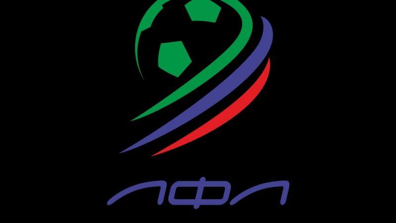 Чемпионат России по любительскому футболу может пройти в Дагестане