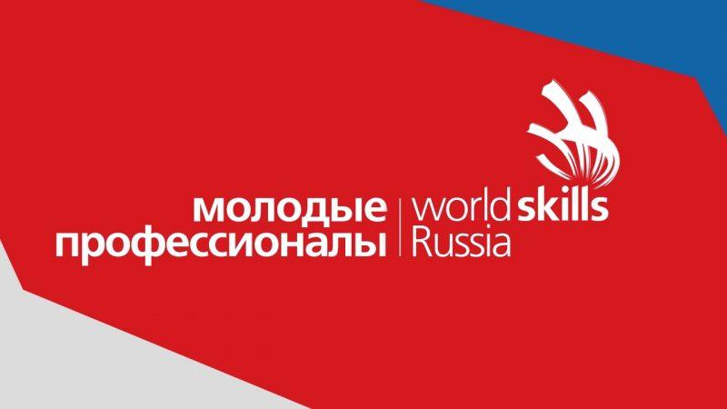 Сто волонтеров отобраны на чемпионат WorldSkills в Дагестане