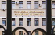 Дело бывшего руководителя Буйнакского района направлено в суд
