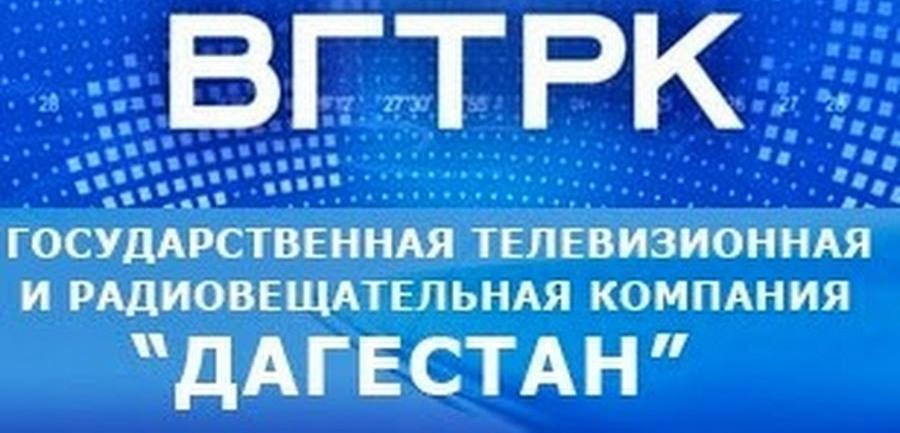 ГТРК «Дагестан» запустила флэшмоб скороговорок