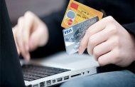 МВД напомнило о видах мошенничества с помощью пластиковых карт