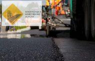 В Дагестан до 2024 года направят более 10 млрд рублей на ремонт дорог