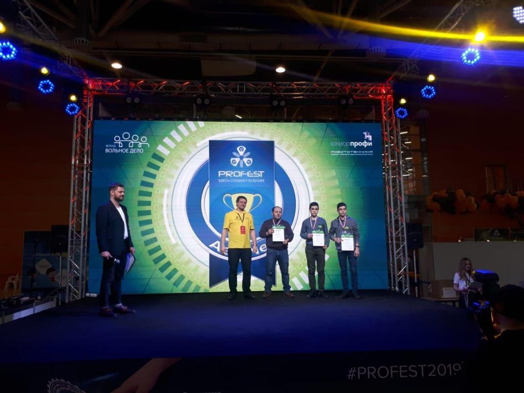 Школьники из Дагестана - в тройке лучших фестиваля Profest-2019