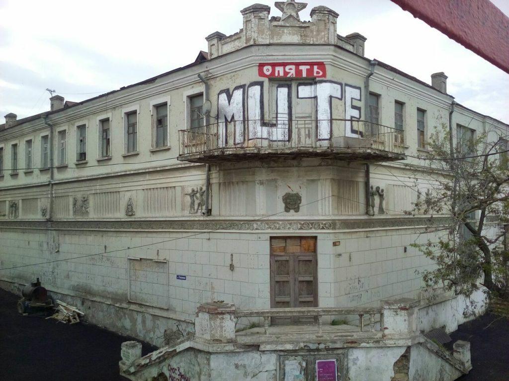 Васильев: у властей Дагестана нет денег на строительство и реконструкцию театров