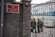 Дагестанец приговорен военным судом к шести годам колонии за содействие терроризму