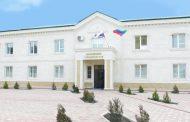 Чиновника в Каспийске будут судить за продажу двух земельных участков