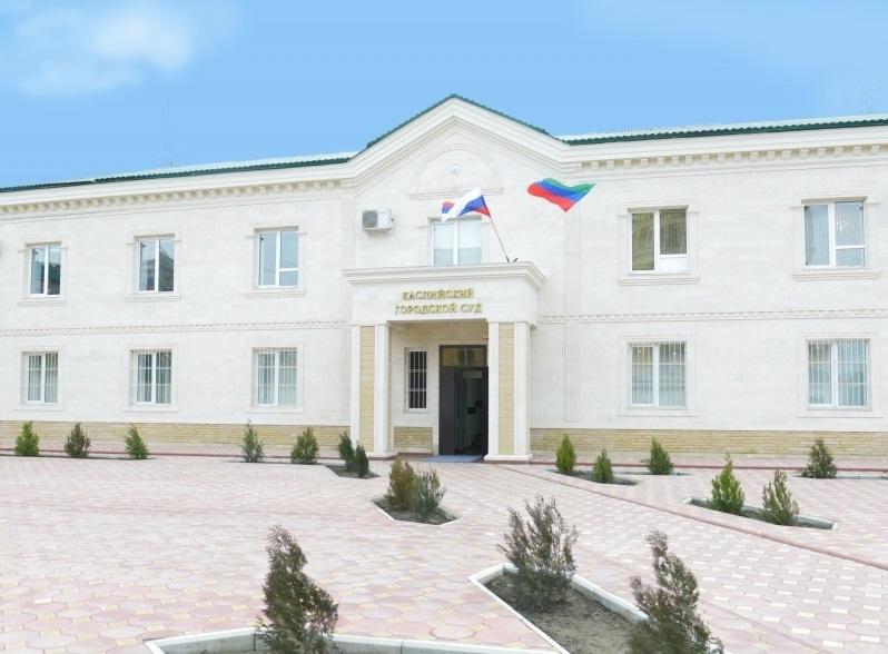 Адвокат в Дагестане заподозрен в даче взятки судье