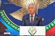 Послание главы Дагестана Народному собранию