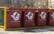 В Кизляре установят 300 новых мусорных баков