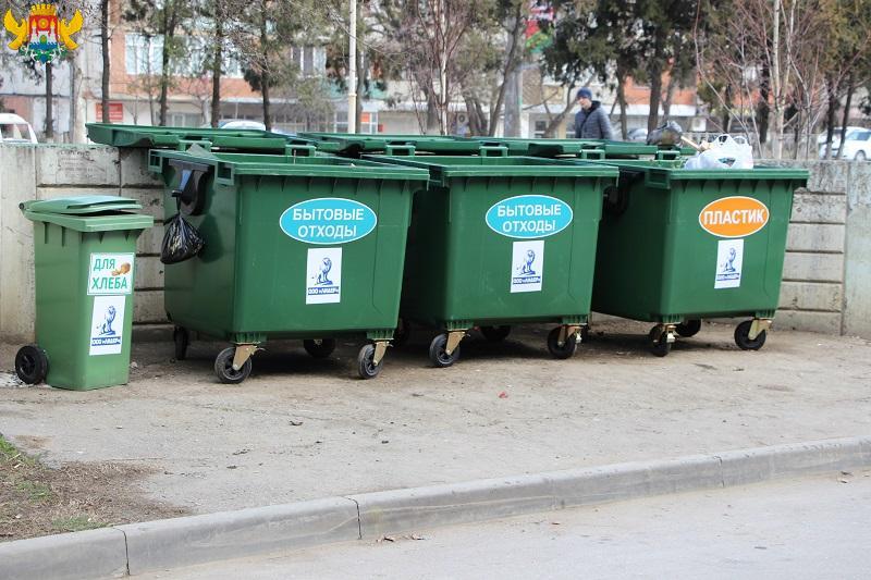 В Дагестане снижен тариф на вывоз мусора