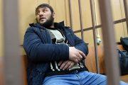 Началось рассмотрение дела Магомеда Нурова, обвиненного в причастности к терактам в московском метро