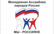 В Хасавюрте состоится фестиваль «Дружба народов – богатство Дагестана!»