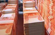На развитие Дагестана в 2019 году выделят 800 млн рублей