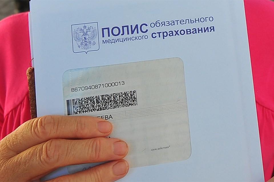 В ТФОМС Дагестана обсудили защиту прав граждан в системе ОМС