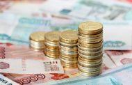 В бюджет Дагестана планируется внести изменения