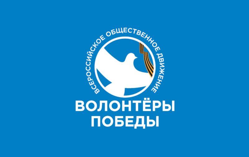 Дагестанские «Волонтеры Победы» помогли ветеранам настроить цифровое ТВ