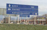 Пять машин столкнулись в районе Манаса: погиб человек
