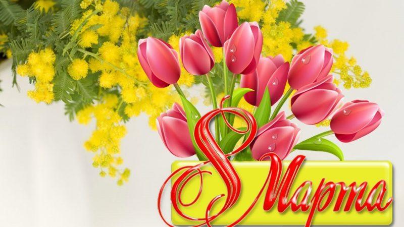 В Махачкале пройдет концерт к 8 марта