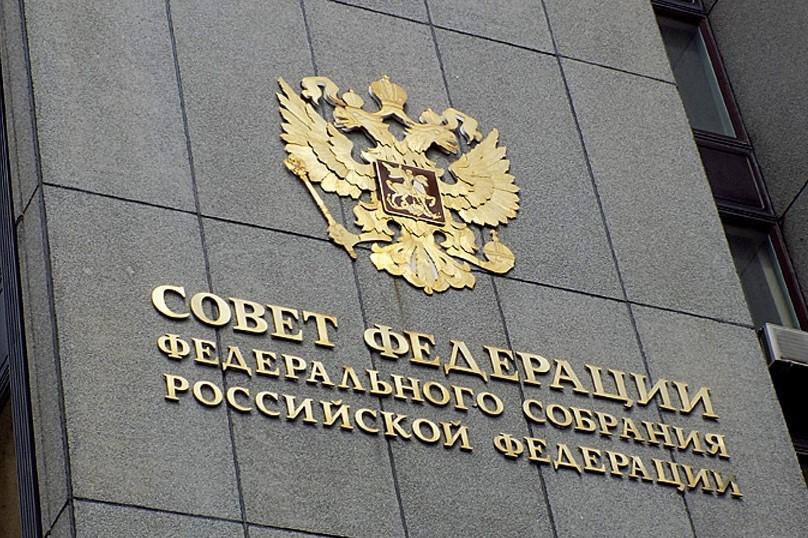 СПЧ попросил отклонить законы о наказании за фейковые новости и неуважение к власти