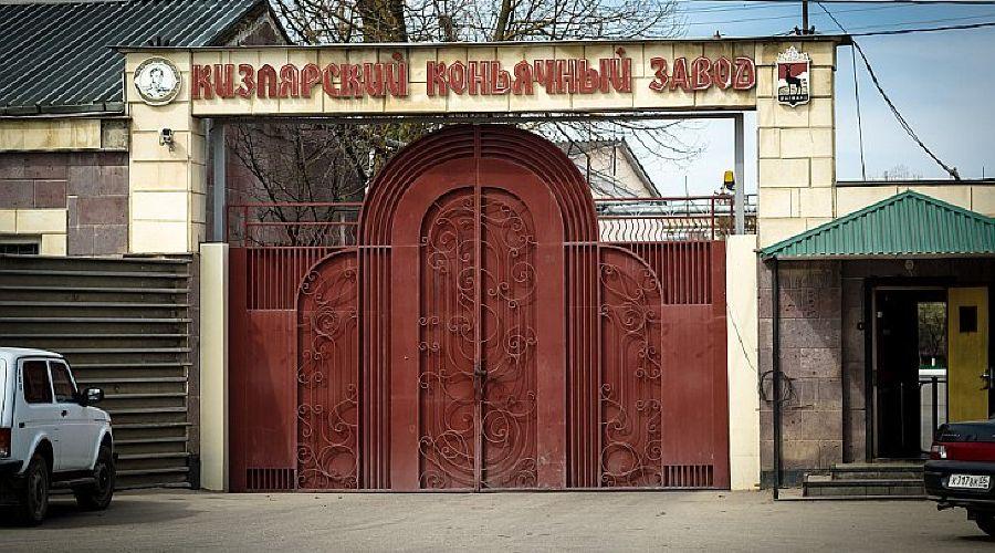 Кизлярский коньячный завод могут включить в специальный перечень акционерных обществ