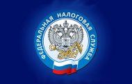 188 дагестанцев задолжали государству около полумиллиарда рублей