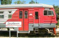Минтранс определит расписание пригородных поездов после опроса жителей Дагестана