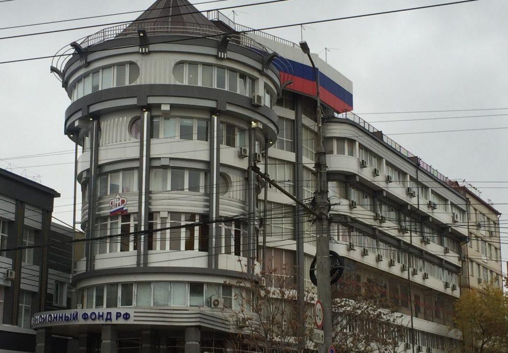 Пенсионный фонд Дагестана рекомендует не посещать его клиентские службы без крайней необходимости
