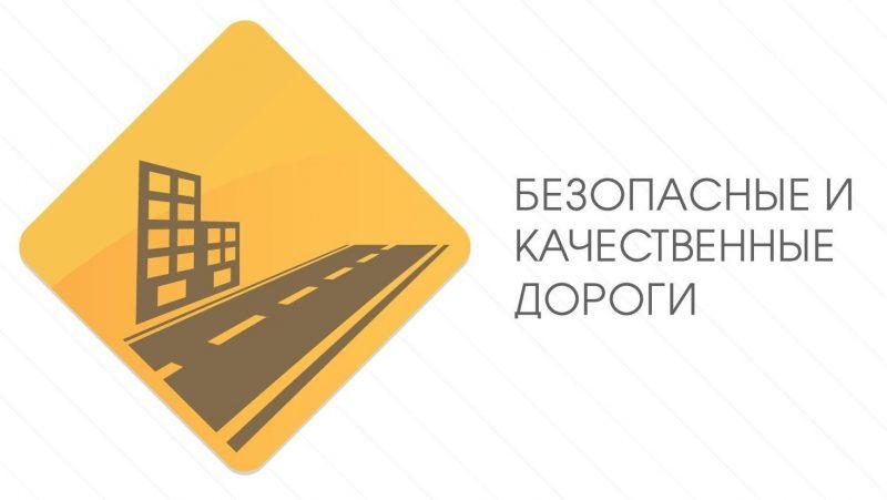 В 2019 году дорожники Дагестана планируют отремонтировать 3 объекта