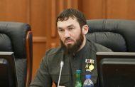 Приостановлено внесение в ЕГРН сведений о границе между Чечней и Дагестаном