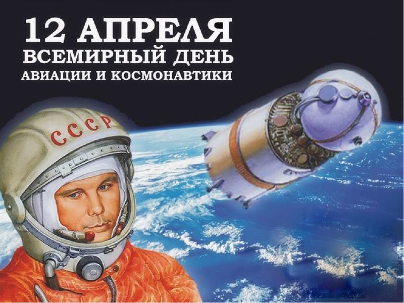 В Дагестане ко Дню космонавтики будут запущены ракеты