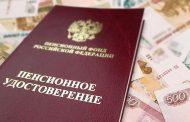 Житель Шамильского района «состарил» себя на 9 лет ради пенсии