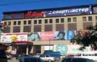 В МЧС Дагестана рассказали о нарушениях, выявленных в ТРЦ «Этажи»