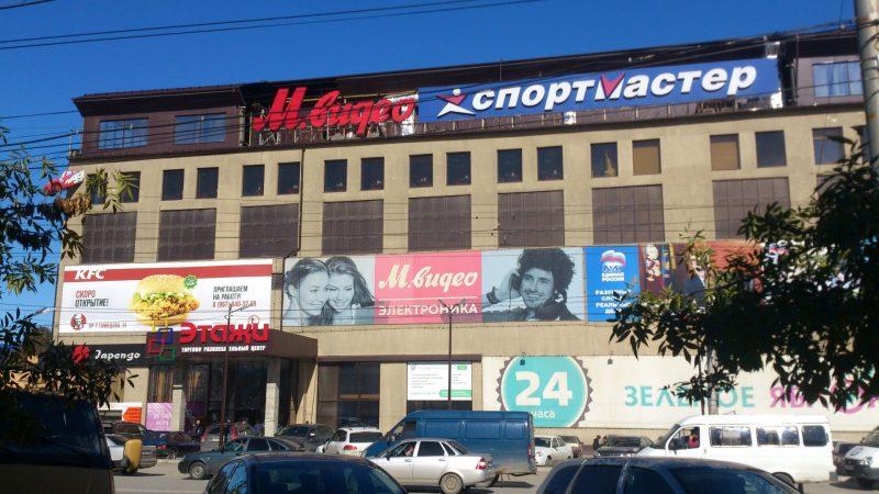 МЧС проверило торговый центр «Этажи» в Махачкале. Результаты неизвестны