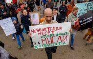 Мэрия Махачкалы не допустит монстрации из-за угрозы теракта