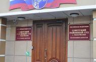 Суд не удовлетворил жалобу защиты Абдулмумина Гаджиева на постановление о возбуждении дела