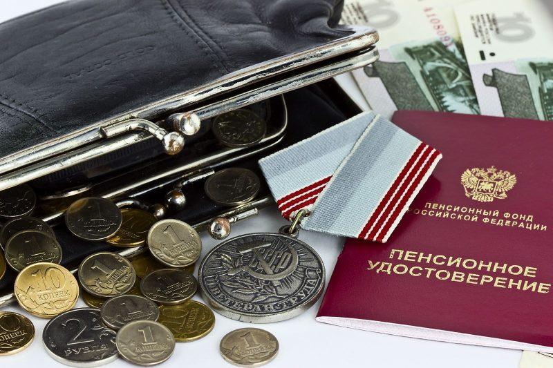 Российские пенсионеры смогут узнать размер будущей пенсии