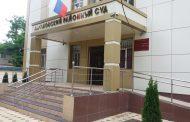 Житель Ногайского района осужден за убийство