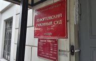 Суд в Москве начнет рассмотрение дела Гамидова и Юсуфова